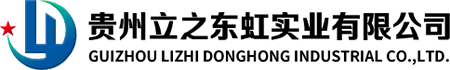 贵州橡胶止水带