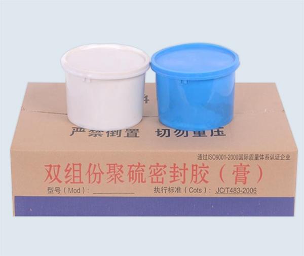 黔东南双组份聚硫密封胶(膏)